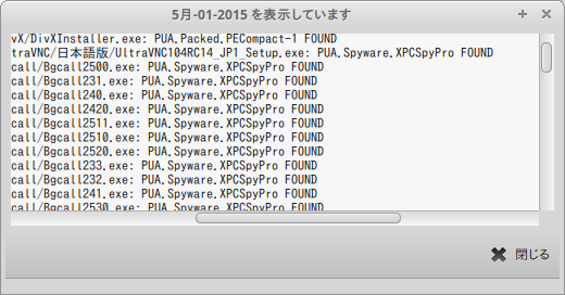 Kazam_screenshot_00000.png
