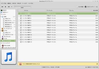 Kazam_screenshot_00082-thumbnail2.png