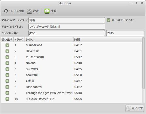 Kazam_screenshot_00084.png