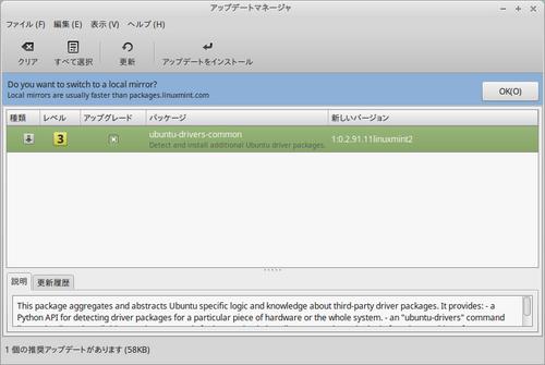 Kazam_screenshot_00247.png