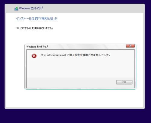 Kazam_screenshot_00320.png