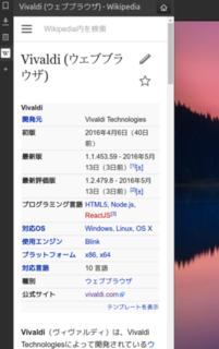Kazam_screenshot_00424-thumbnail2.png