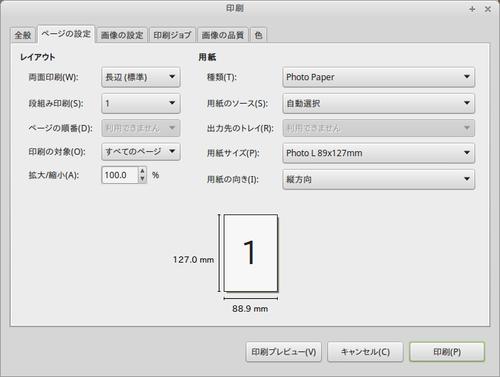 Kazam_screenshot_00440-bd1e3.png