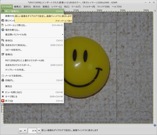 Kazam_screenshot_00445.png