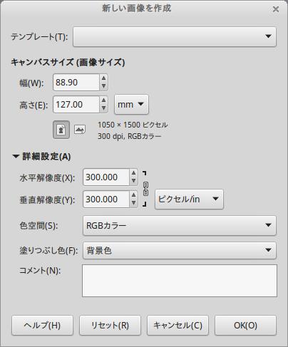 Kazam_screenshot_00446.png