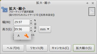 Kazam_screenshot_00451.png
