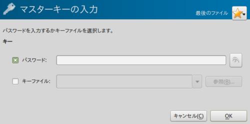 Kazam_screenshot_00507-724b3.png