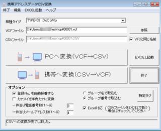 Kazam_screenshot_00512-thumbnail2.png