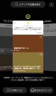 Screenshot_2017-04-19-18-19-17-thumbnail2