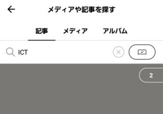 Screenshot_2017-04-19-18-19-39-thumbnail2