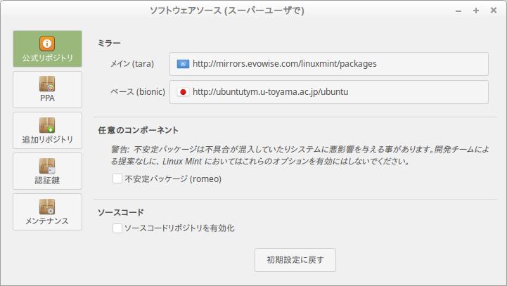 Kazam_screenshot_00153.png