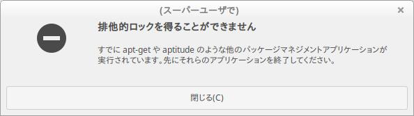 Kazam_screenshot_00154.png