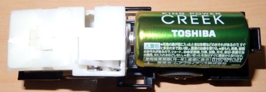 P8090088