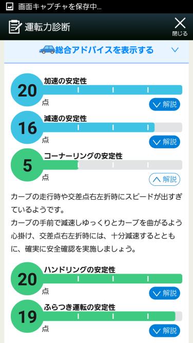 Screenshot_2018-08-19-11-14-38