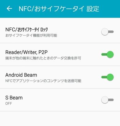 screenshot_2018-09-30-00-30-43-e1538235165294.jpg