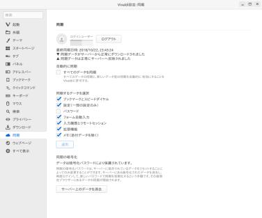 Kazam_screenshot_00001