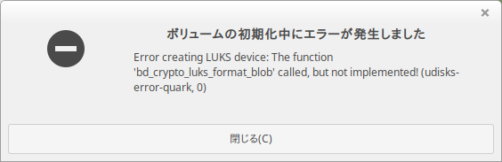 Error creating LUKS device: The function 'bd_crypto_luks_format_blob' called, but not implemented! (udisks-error-quark, 0)